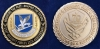 Security Forces 20th Anniversary Coin